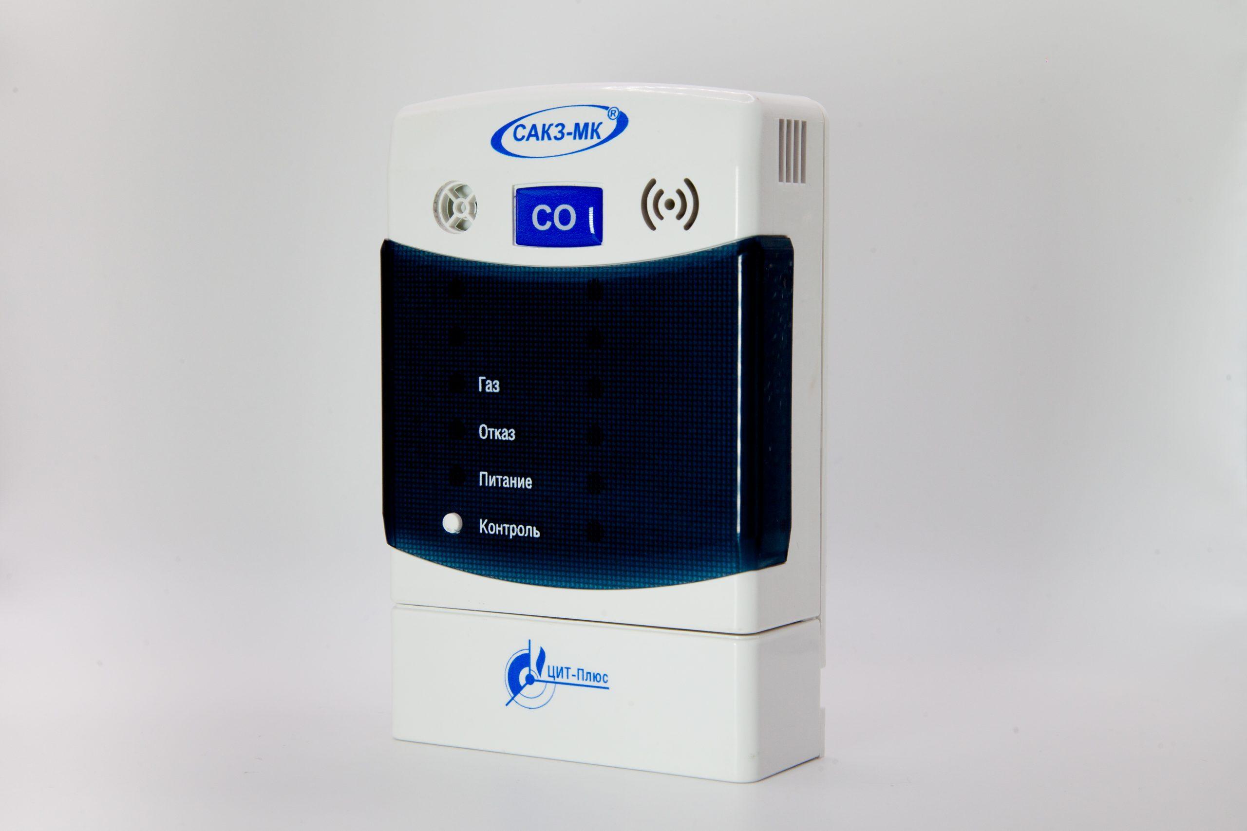 Сигнализатор загазованности СЗ-2А