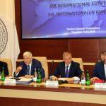 Специалисты ООО «ЦИТ-Плюс» приняли участие в XIX Международной конференции среди руководителей пожарно-спасательных служб