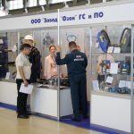 XII Международный Салон средств обеспечения безопасности «Комплексная безопасность-2019»