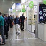 ООО «ЦИТ-Плюс» на выставке «Aquatherm Moscow-2020»