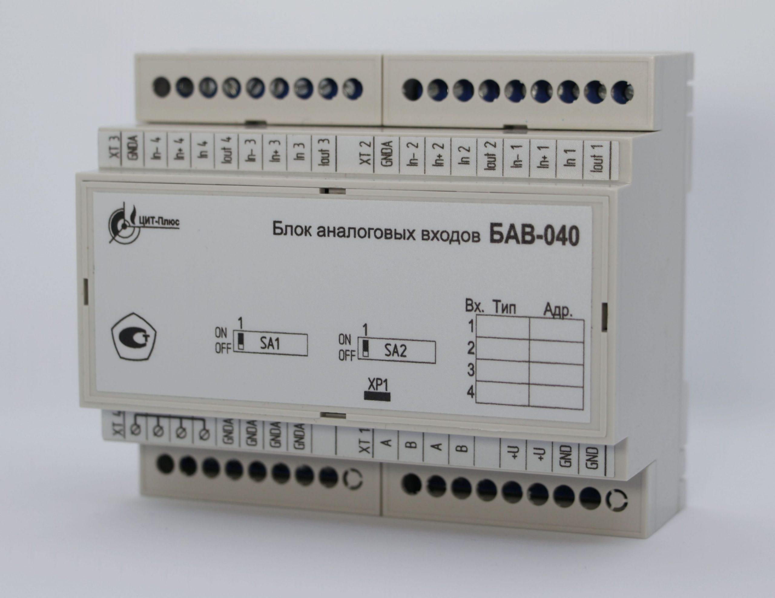 Блок аналоговых входов БАВ-040
