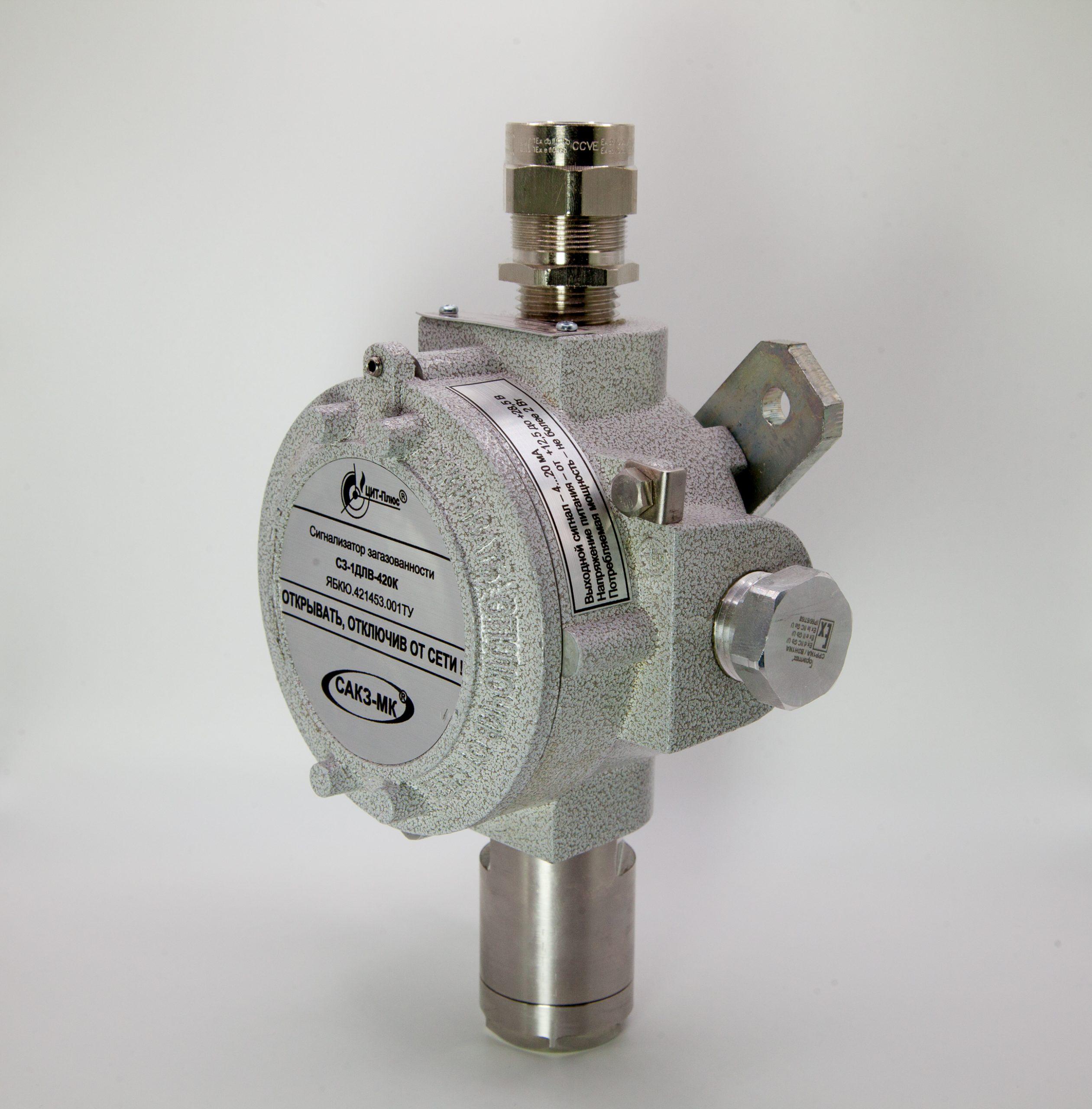 Сигнализатор загазованности СЗ-1ДЛВ-420К