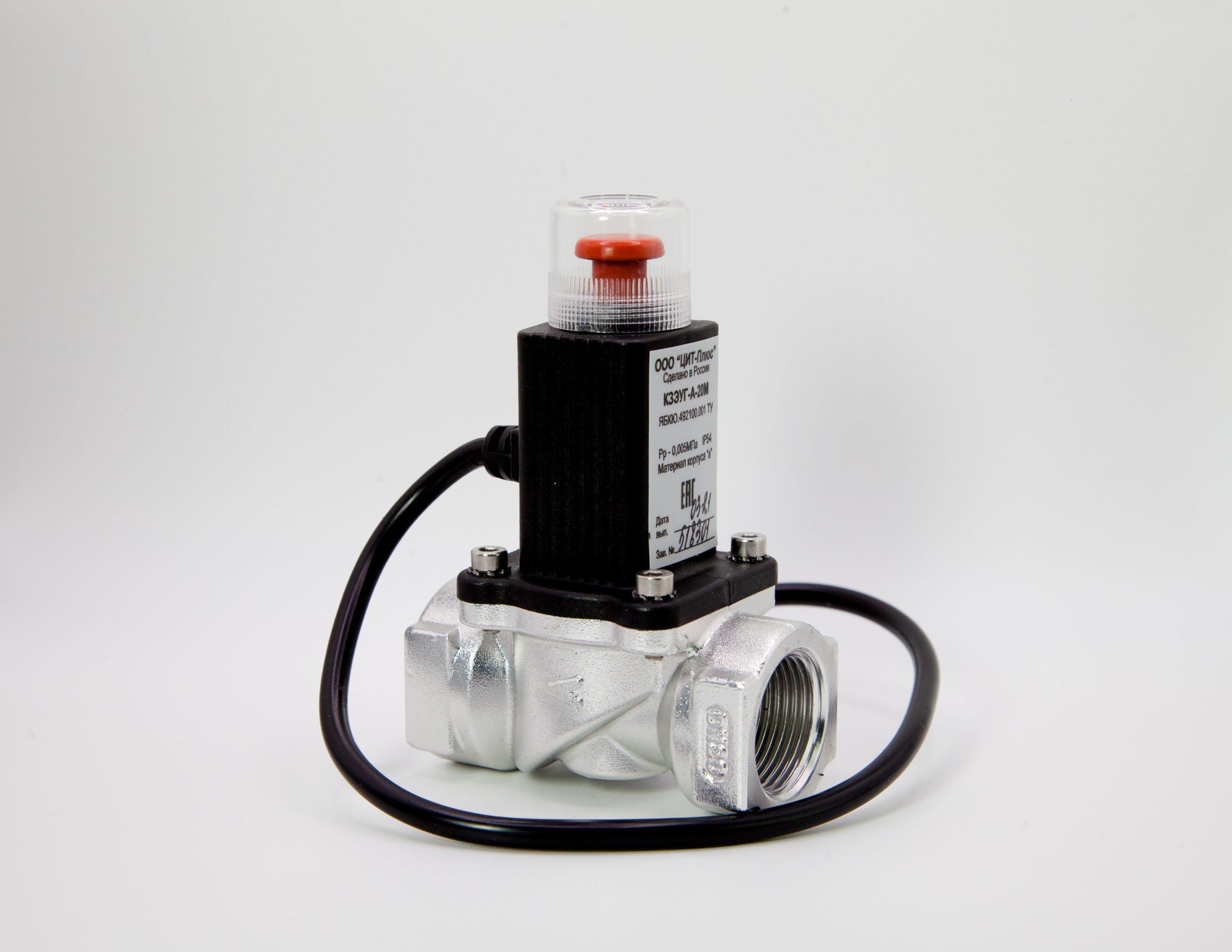 Клапан газовый запорный с электромагнитным управлением КЗЭУГ-А
