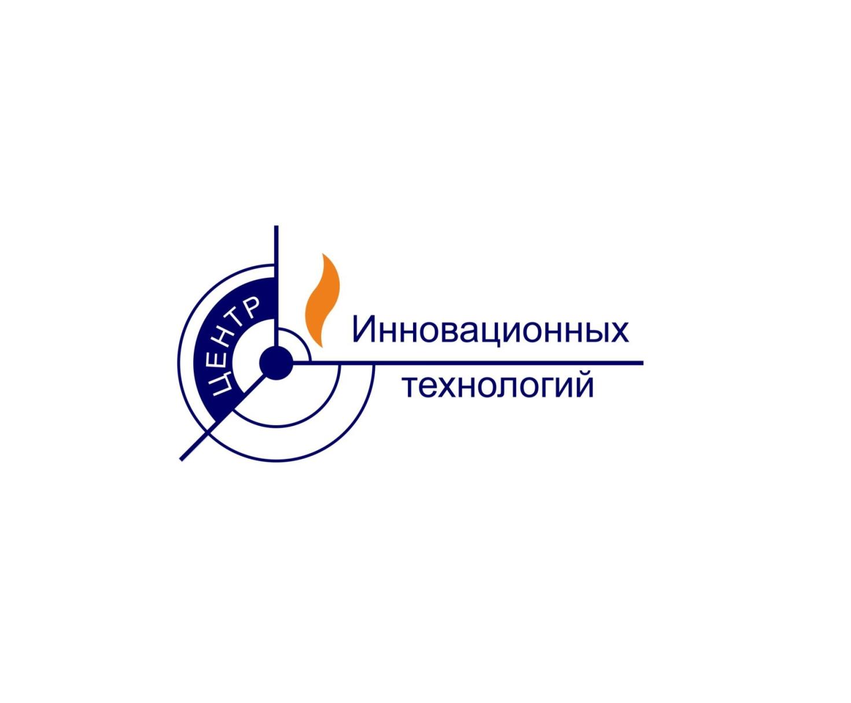 Группа компаний «Центр Инновационных Технологий» отмечает 22 года работы на рынке газового оборудования