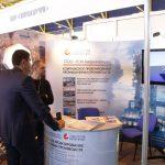 ООО «ЦИТ-Плюс» на выставке «Нефть. Газ. Энерго. Химия. Экология. Промышленная безопасность 2017»