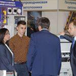 ООО «ЦИТ-Плюс» на выставке «РОС-ГАЗ-ЭКСПО-2017»