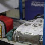 ООО «ЦИТ-Плюс» провело презентацию своей продукции на Хабаровской международной ярмарке