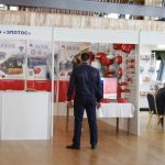 ГК «ЦИТ» на выставке «Комплексная безопасность. Крым. 2017»