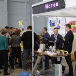 Строительный форум-выставка «Expo Build Russia», Екатеринбург — 2016