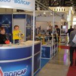 ГК «Центр Инновационных Технологий» принимает участие в выставке «РОС-ГАЗ-ЭКСПО 2016» в Санкт-Петербурге