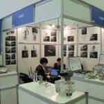 XVIII международная специализированная выставка газовой промышленности и технических средств для газового хозяйства «Рос-Газ-Экспо — 2014»