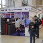 Международный салон «Комплексная безопасность-2016» в г. Москва