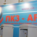 «Рос-Газ-Экспо-2015» в г. Санкт-Петербург