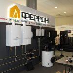 «Энергосбережение. Отопление. Вентиляция. Водоснабжение — 2015»
