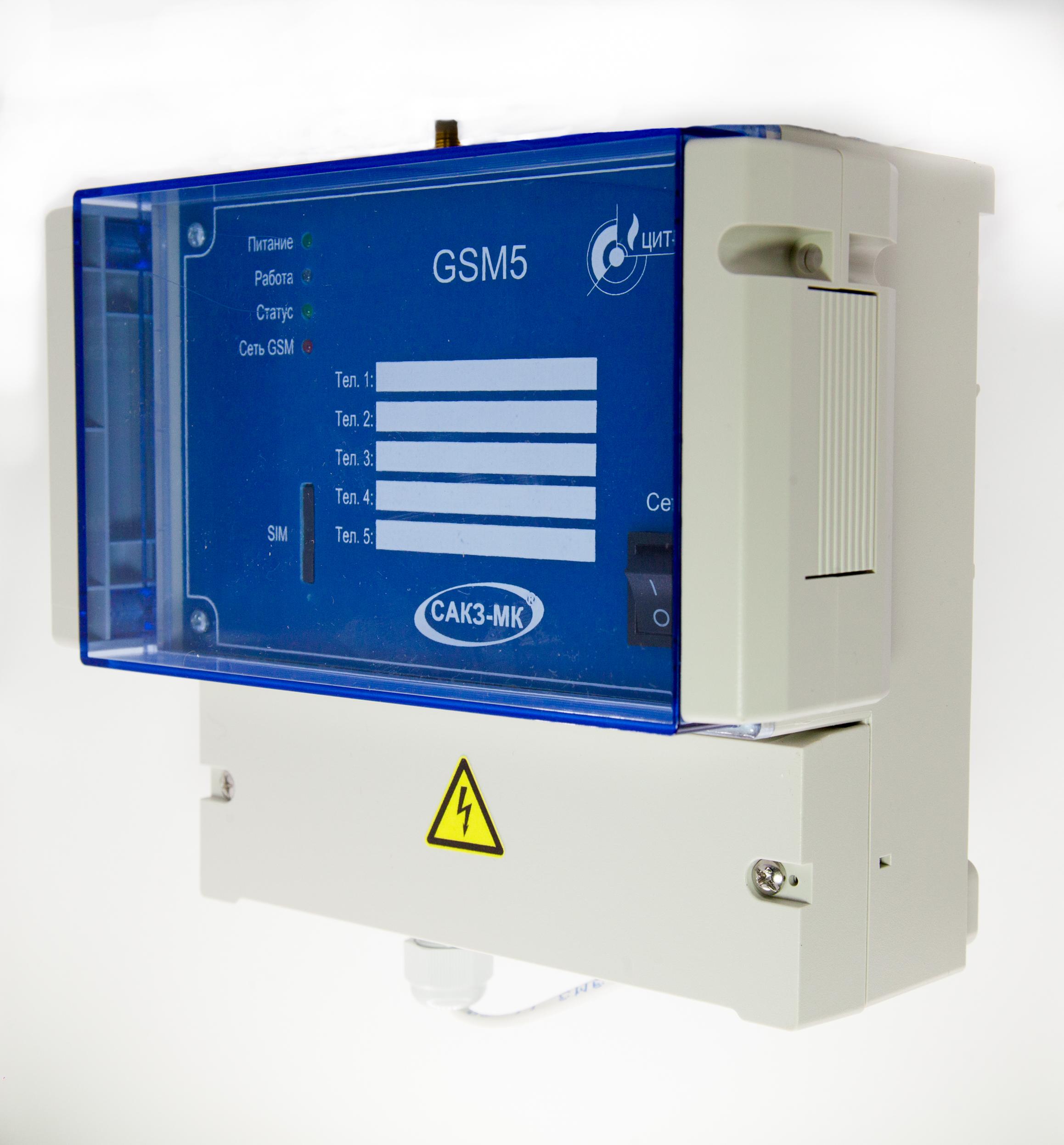 Извещатель универсальный GSM5